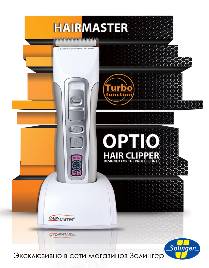 Hairmaster-OPTIO